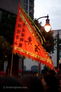 Chineseny-4960